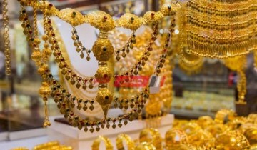 أسعار الذهب اليوم الأربعاء 21-10-2020 في مصر