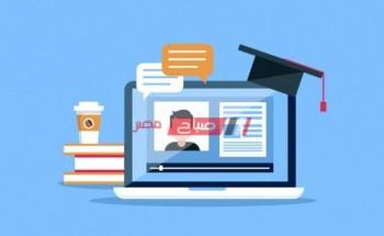بعد إيقاف المدارس- رابط مباشر بنك المعرفة المصري 2021 لجميع الطلاب