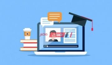 موقع بنك المعرفة المصري نماذج استرشادية امتحانات متعددة التخصصات