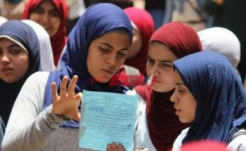 الآن جدول امتحانات الثانوية العامة 2020 وزارة التربية والتعليم