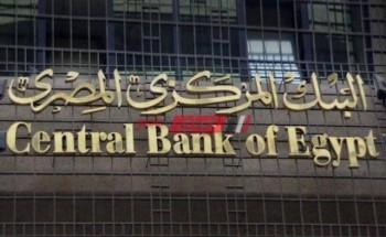 احصل على 500 جنيه شهرياً إحدى مميزات شهادة استثمار ابن مصر الجديدة تعرف على الخطوات