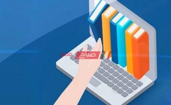للمذاكرة من المنزل – رابط بنك المعرفة المصري لطلاب المراحل التعليمية ابتدائي وإعدادي وثانوي