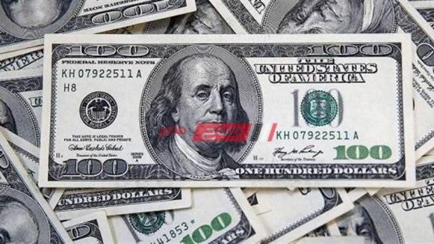 سعر الدولار اليوم الأحد 20-9-2020 في مصر
