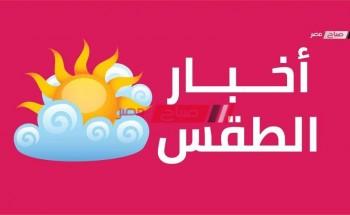 حالة الطقس اليوم الخميس 15-4-2021 في مصر ثالث يوم رمضان