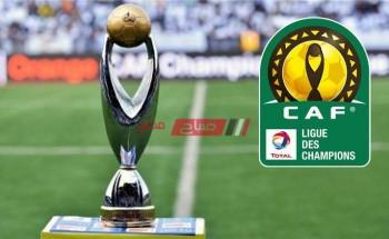 القاهرة تستضيف نهائي دوري أبطال إفريقيا