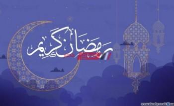 موعد اذان المغرب والإفطار اليوم السادس والعشرين من رمضان 2020 في مصر