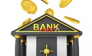 تفسير رؤية البنك في المنام للمتزوجة والعزباء