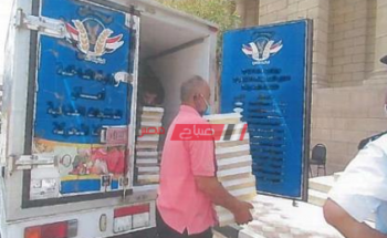 وزارة الداخلية توزع كعك العيد على الايتام والمرضى