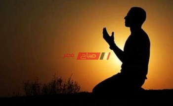 دعاء اليوم الثامن والعشرين من رمضان 2020- 1441 مكتوب