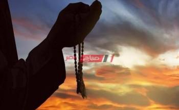 دعاء اليوم الثلاثين من شهر رمضان 2020 – 1441 مكتوب