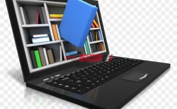 متاح | رابط بنك المعرفة المصري 2021 إنشاء حساب جديد لاستكمال الدراسة اون لاين