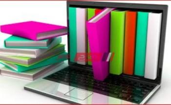رابط دخول المكتبة الرقمية الالكترونية لجميع المراحل التعليمية
