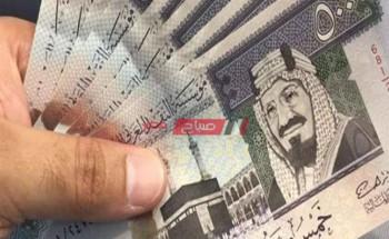 سعر الريال السعودي اليوم الثلاثاء 18-8-2020 في مصر
