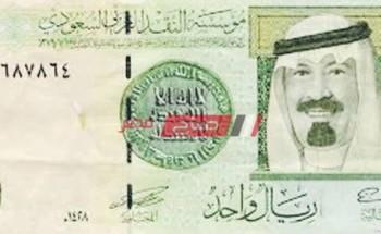 سعر الريال السعودي اليوم الخميس 30-7-2020 في مصر