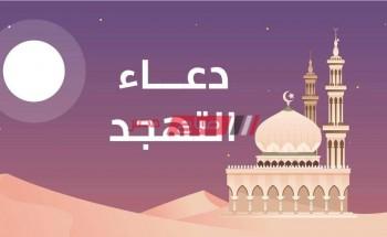 صلاة التهجد وقتها وكيفية أداءها فى رمضان