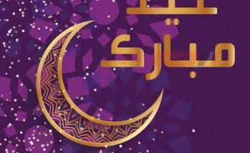 موعد عيد الفطر المبارك 2021-1442 في مصر