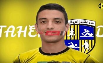 المقاولون: طاهر محمد طاهر هدفه السير على خطى صلاح والنني