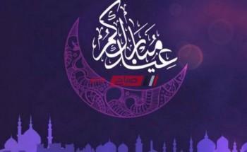موعد عيد الفطر 2021 فلكياً في مصر