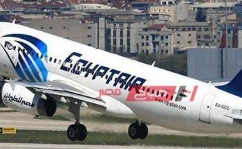 مصر للطيران تعلن خفض رواتب القيادات العليا بالشركة بسبب كورونا