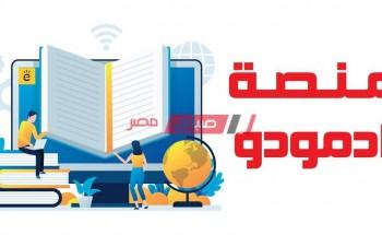 الآن التسجيل على منصة ادمودو لرفع الابحاث edmodo تسجيل الطلاب بكود الطالب