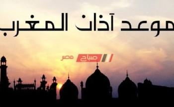 موعد الإفطار وأذان المغرب اليوم الـ 27 من رمضان فى مصر