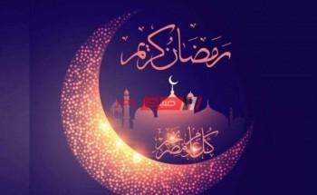 موعد السحور والفجر اليوم السبت 8-5-2021 في دمياط والسادس والعشرين من شهر رمضان