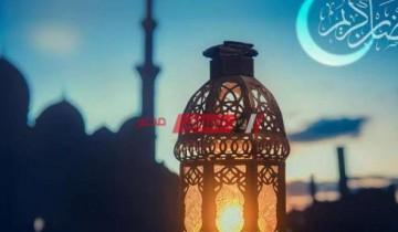 موعد الفطار واذان صلاة المغرب في دمياط اليوم الخميس 6-5-2021 .. الرابع والعشرين من شهر رمضان