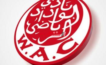 الموقع الرسمي للوداد المغربي يسخر من النادي الاهلي