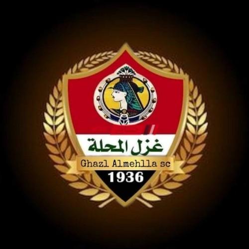 أول قرارات إدارة نادي غزل المحلة عقب اعتذار أسامة نبيه