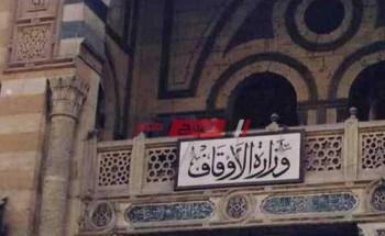 وزارة الأوقاف تؤكد علي عدم تحديد موعد فتح المساجد حتي الآن