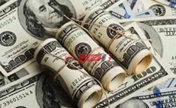 سعر الدولار اليوم الخميس 8-4-2021 في جميع البنوك مقابل الجنيه المصري