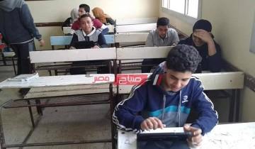 امتحان فيزياء تدريبي للصف الثانى الثانوى الترم الأول 2021 بالنظام الجديد