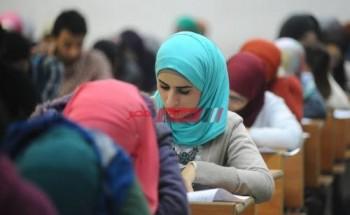استعلم عن ارقام جلوس الشهادة الثانوية الأزهرية 2021 من قطاع المعاهد الأزهرية