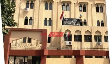 أزهر الإسكندرية يعتمد نتيجة الشهادتين الإبتدائية والإعدادية الأزهرية الترم الثاني 2020