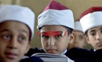 الان بالاسم ورقم الجلوس نتيجة الشهادة الابتدائية الأزهرية محافظة القاهرة الترم الثاني 2020