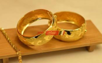 أسعار الذهب اليوم الأثنين 22-2-2021 في مصر