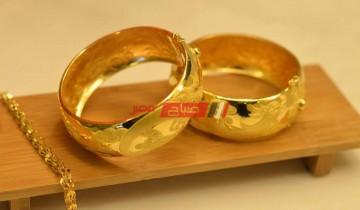 أسعار الذهب اليوم السبت 6-3-2021 في مصر
