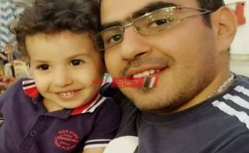 ميار الببلاوي تعلن إصابة نجل الشهيد رامي هلال بفيروس كورونا المستجد وتطلب الدعاء