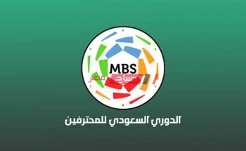 مواعيد مباريات اليوم الثلاثاء 19/1/2021 في الدوري السعودي للمحترفين