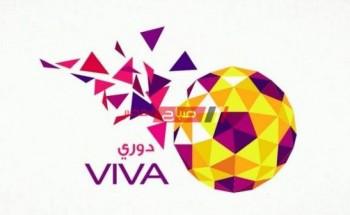 الأندية الكويتية في انتظار شهر سبتمبر