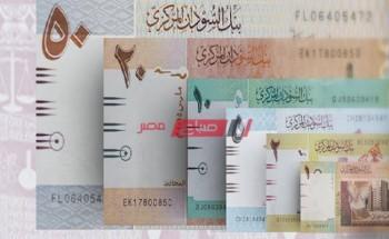 سعر الدولار في السودان اليوم الثلاثاء 11-8-2020 بالسوق السوداء والبنك المركزي