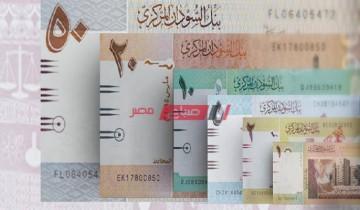 سعر الدولار في السودان اليوم الخميس 1-10-2020