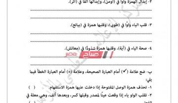 مراجعة ليلة الامتحان مادة الصرف لطلاب الثانوية الأزهرية علمى 2020