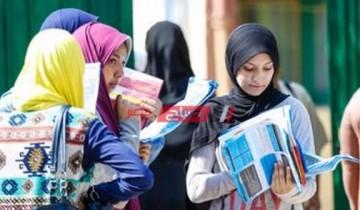 تنسيق الصف الأول الثانوي 2020 محافظة الشرقية