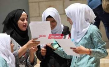 تنسيق الثانوية العامة والتعليم الفني 2020 محافظة الدقهلية