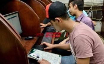 رسوم دخول امتحانات الشهادة الاعدادية بالخارج 2020-2021