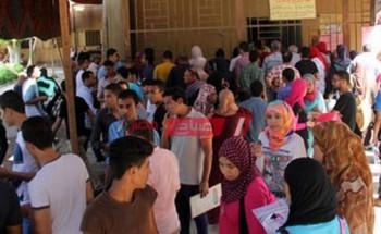 تنسيق الدبلومات الفنية صناعى – تجاري – زراعي 2020 محافظة الدقهلية