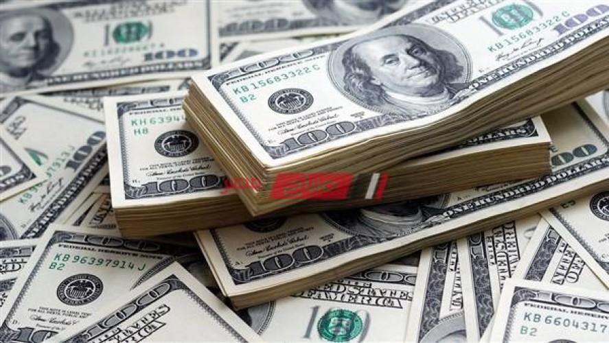سعر الدولار اليوم الثلاثاء 26-1-2021 في جميع البنوك المصرية
