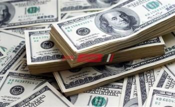 سعر الدولار اليوم الجمعة 23-10-2020 في مصر