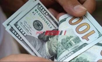 سعر الدولار اليوم الأحد 11-4-2021 في جميع البنوك مقابل الجنيه المصري